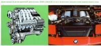 12-тицилиндровый двигатель