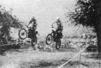 1983 год на трассе близ болгарского города Берковица