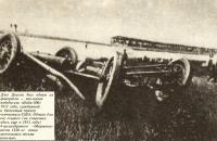4-цилиндровый «Мармон» весом 1226 кг