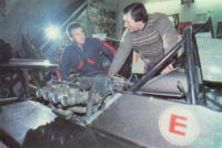 Алексей Григорьев и Виктор Козанков