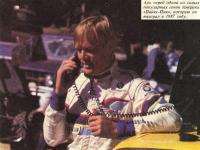Ари перед одной из самых популярных гонок Америки «Пайкс-Пик»