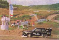Ауди-спорт-кваттро-С1