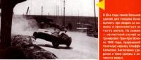 Авария Клиффа Аллисона, 1960 год