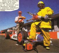 Аварийно-спасательная служба