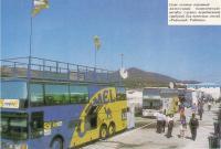 Автобус, транспорт гостей Кэмел