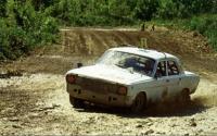 Автокроссмены в Нижнем Ломове