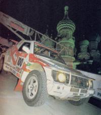 Автомобиль Мицубиси в Москве