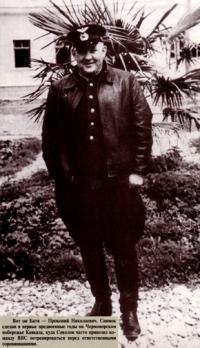 Батя Прокопий Николаевич