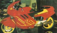 БМВ-К100