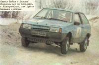 Братья Вадим и Евгений Новиковы