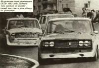 Чемпионат СССР 1983 года