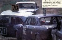 Для «волг» каменистая трасса в Подольске оказалась крепким орешком