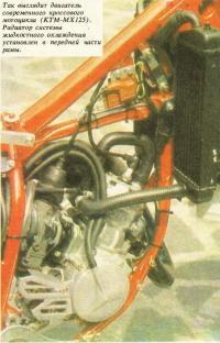 Двигатель КТМ-МХ125