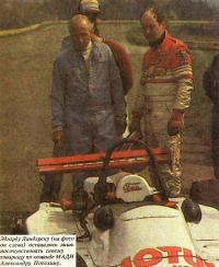 Эдгард Линдгрен (на фото слева)