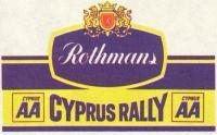 Эмблема Cyprus Rothmans Rally