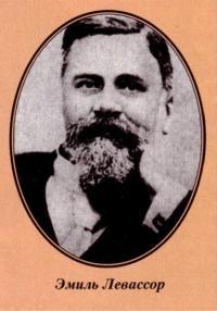 Эмиль Левассор