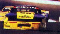 Exxon Supreme GTO