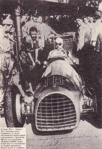 Фанхио на 2-литровом «Феррари-166ФЛ»