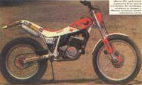 Фантик-307