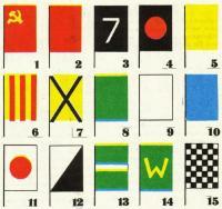 Флаги сигнальные