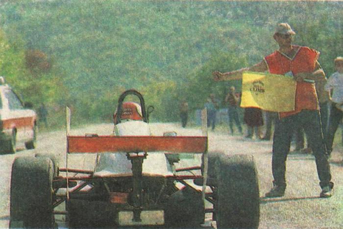«Формула-1600» на старте