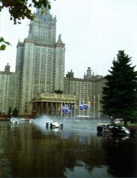 Формула на Воробьевых горах (Москва, 1994)