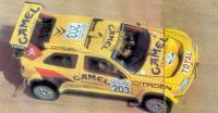 Фото автомобиля «ZX-Ралли-Рейд»
