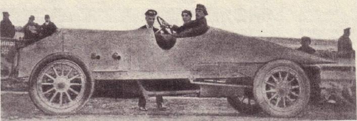 Гоночный кузов Г. Суворина