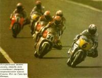 Гран-при Японии