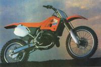 Хонда-250