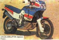 «Хонда-НИксР750-Африка Твин»