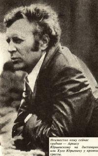 Хуго Юрьевич
