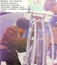 Кадыров - знаток трековых двигателей