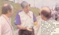 Кен Тирелла и другие тренеры