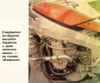 Классическая компоновка двигателя Ямахи
