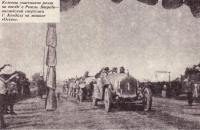 Колонна участников ралли на въезде в Ревель