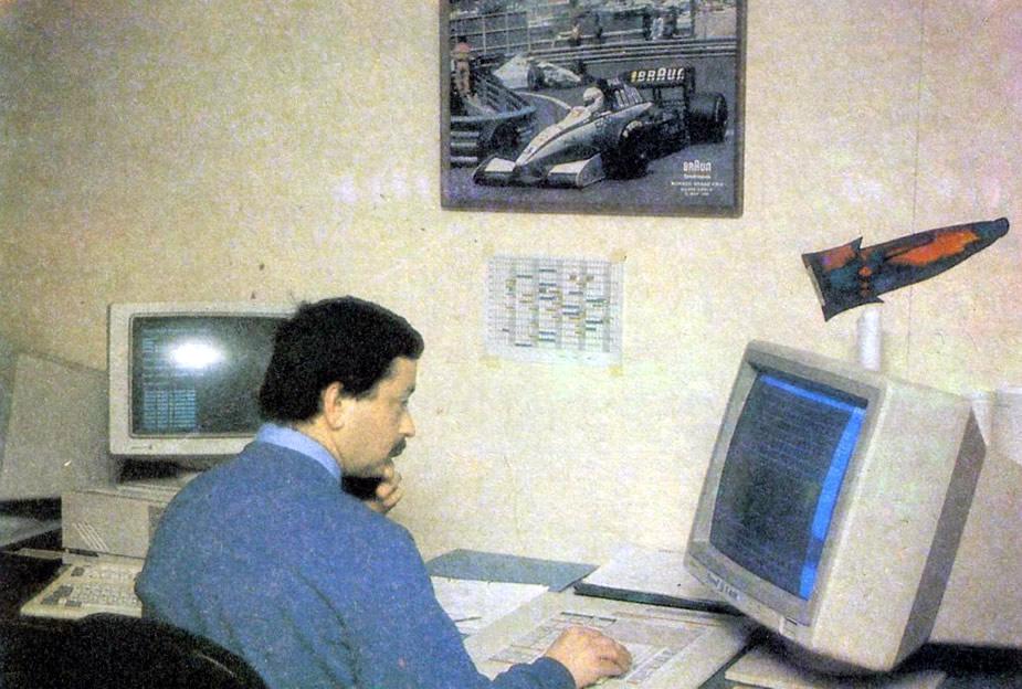 Компьютерный цех «Тиррела»