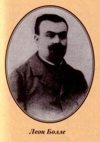 Леон Болле
