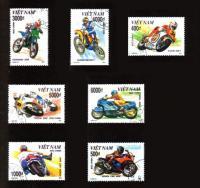 Марки вьетнамского почтового ведомства
