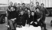 Международные гонки 1979 года в Киеве