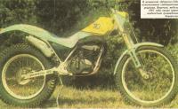 Монтесе-310