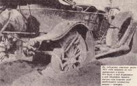 На отдельных участках ралли 1911 года машины по оси зарывались в песок