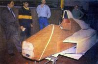 На заводе «Минарди» идет строительство будущего монокока