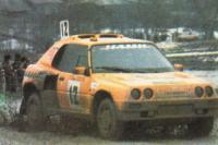 НАМИ-0290 Апельсин