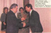 Орден Трудовой славы главному герою «Дакара» В. Гольцову