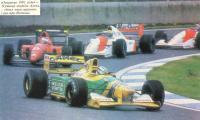 «Открытие 1991 года» — Шумахер впереди