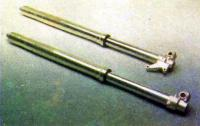 Перья передней вилки