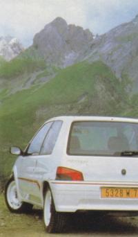 Пежо-106-Ралли