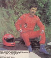 Пилот МАЗа Василий Бабкин