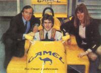 Пол Стюарт с родителями